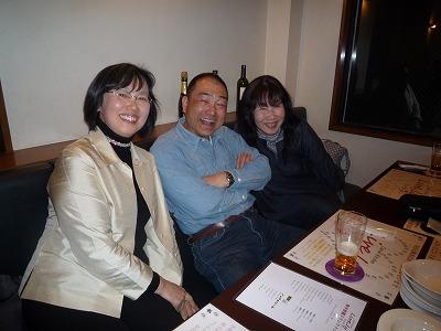 高鴨光一郎&ミホ結婚パーティー6