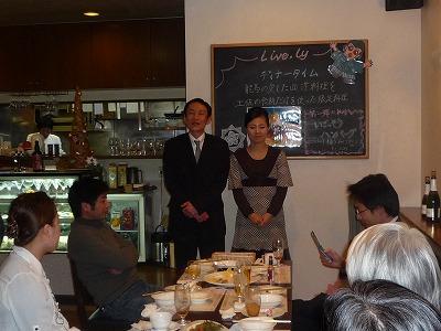 高鴨光一郎&ミホ結婚パーティー14