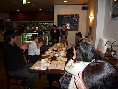 高鴨光一郎&ミホ結婚パーティー15