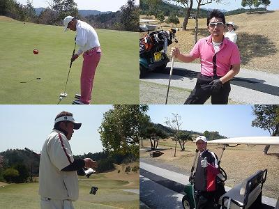 高知県民ゴルフ大会4