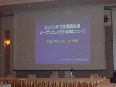 青年団体連絡協議会3