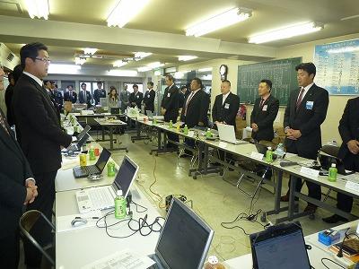 高知ブロック協議会第3回会員会議所役員会議1