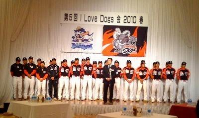 I LOVE DOGS会2010春