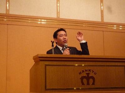 日本JC会員拡大セミナー