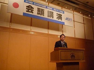 日本JC会頭訪問