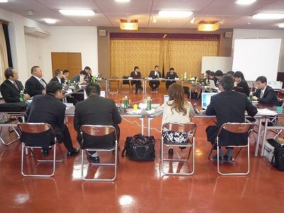 第4回会員会議所役員会議