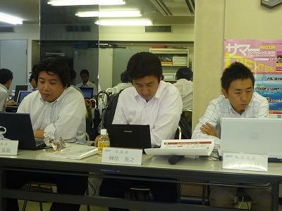 第7回理事会議