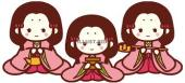 三人漢書.jpg