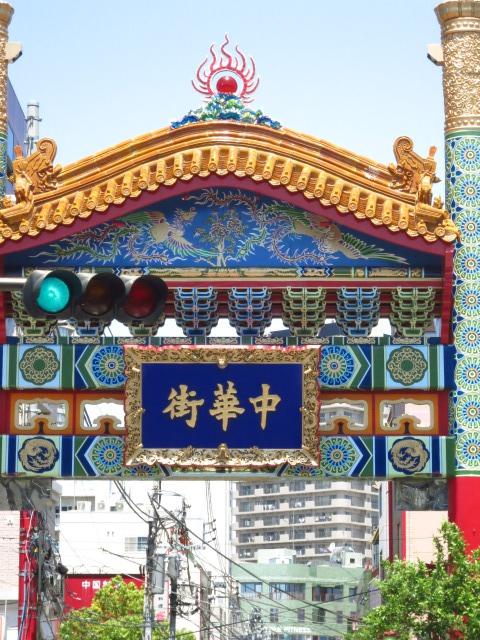 s_IMG_1846横浜中華街.jpg