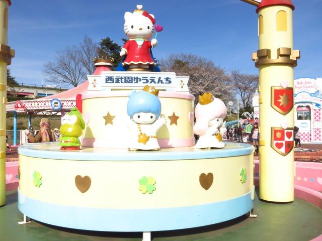 s_IMG_10115西武園遊園地乗り物3.jpg