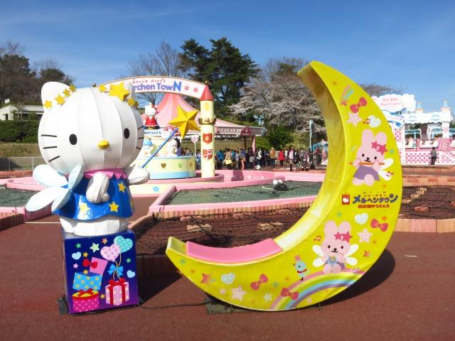 s_IMG_10125西武園遊園地乗り物4.jpg