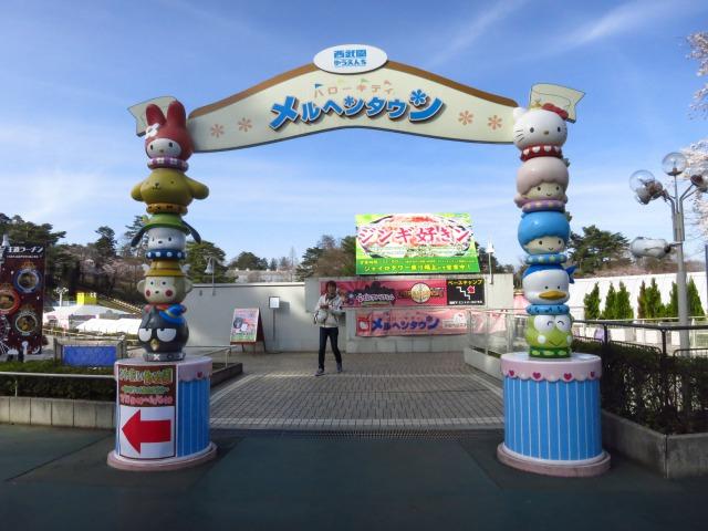 s_IMG_10155西武園遊園地乗り物6.jpg