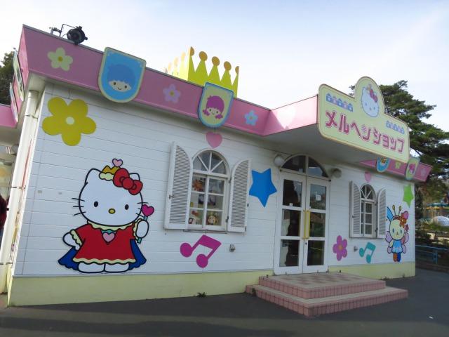 s_IMG_10235西武園遊園地乗り物9.jpg