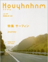 houhnhnm-08-07-23