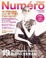 NUMEROTOKYO-08-10