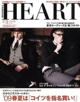 HEART-09-02&03