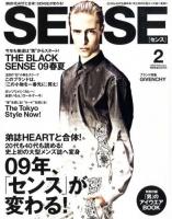 SENSE-09-02