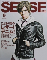 SENSE-09-09