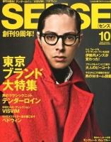 SENSE-09-10