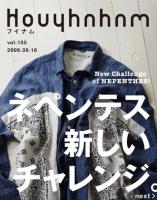 HOUYHNHNM-09-09-16