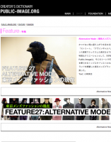 PUBLICIMAGE-09-8-14