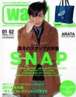 WARP-12-1+2