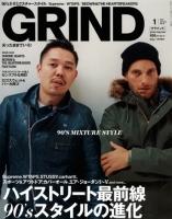 GRIND-12-1