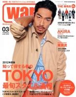 WARP-12-3