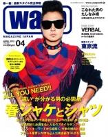 WARP-12-4