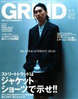 GRIND-12-4