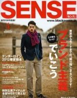 SENSE-12-4