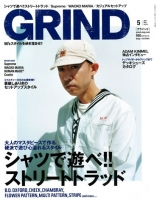 GRIND-12-5