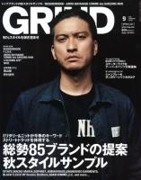 GRIND-12-9
