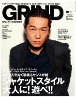 GRIND-12-10