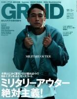 GRIND-12-11