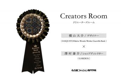 CREATORSROOM