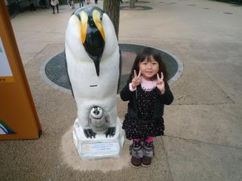ペンギンと