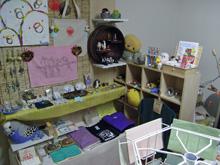 鳩豆堂風景(2007年10月)