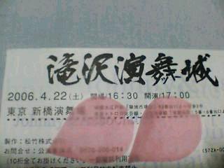 20060422_40603.jpg