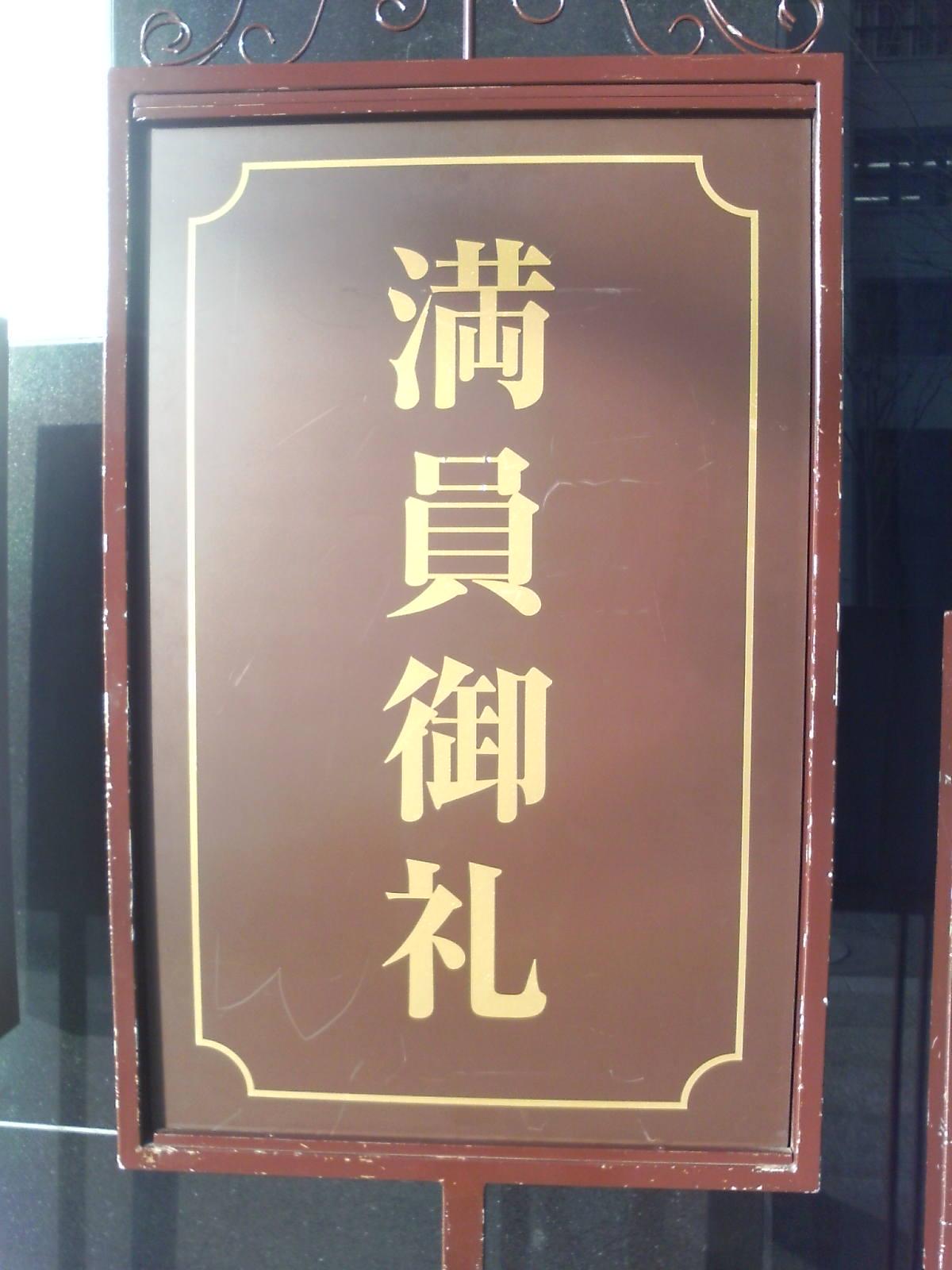 20090212161046.jpg