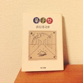 iPhoneImage.png