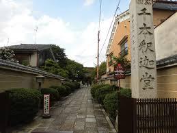 京都 手作り市 陶和
