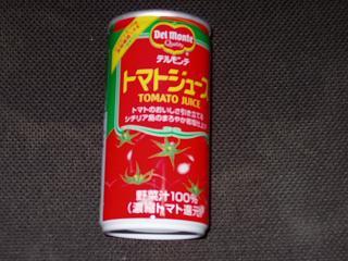 デルモンテトマトジュース