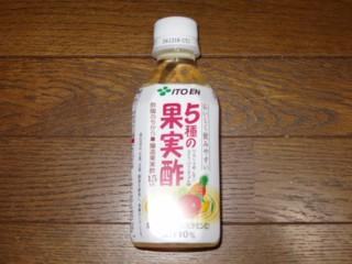 5種の果実酢
