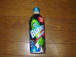 バブルマンロケット