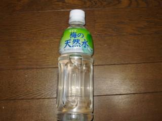 梅の天然水