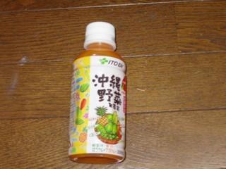 沖縄野菜と果実