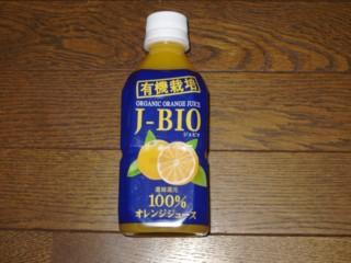 J-BIO