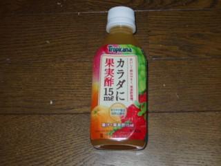 カラダに果実酢15ml