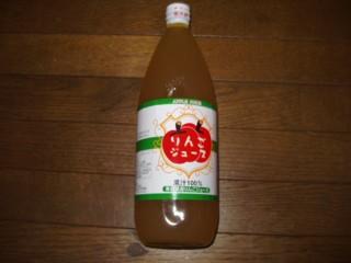 大釈迦りんごジュース